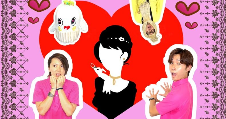 ブログ プリ 姫 ママ