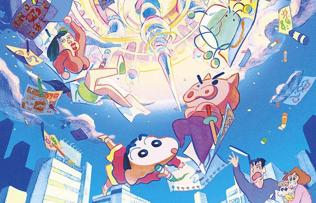 クレヨン しんちゃん ラクガ キングダム 映画クレヨンしんちゃん 激突!ラクガキングダムとほぼ四人の勇者
